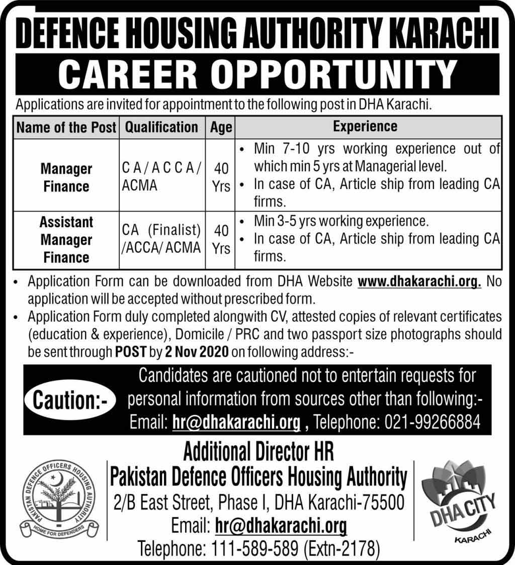 Defence Housing Authority Karachi Jobs 2020