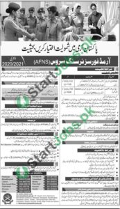 Join Pak Army AFNS 2020
