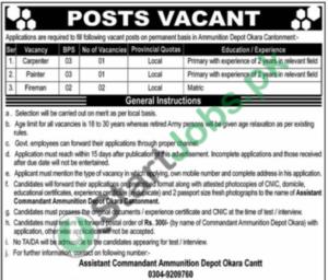 Pakistan Army Ammunition Depot Okara Jobs 2020