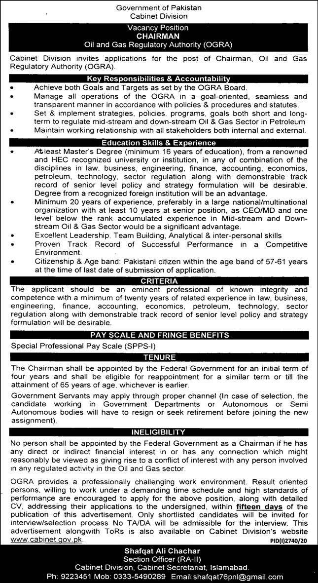 Cabinet Division Islamabad Jobs 2020