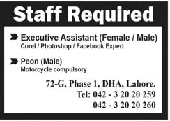Executive Assistant and Peon Jobs 2020