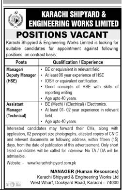 Manager and Assistant Manager Jobs 2020