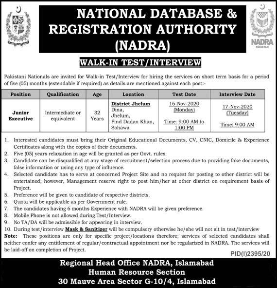 National Database & Registration Authority Nadra Jobs 2020