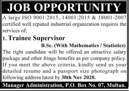 P.O Box No. 07 Jobs 2020