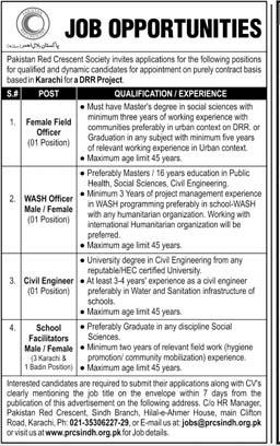 PRCS Karachi Jobs 2020