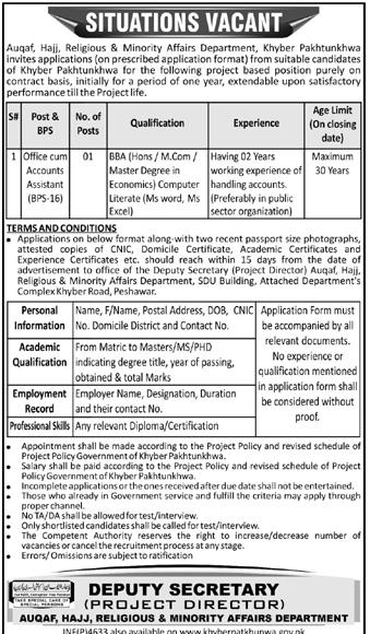 Auqaf and Religious Affairs Department KPK Jobs 2020