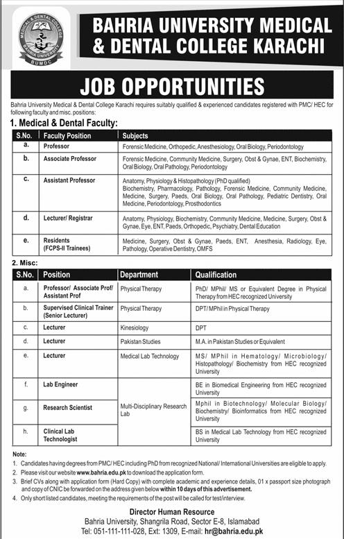 Bahria University Medical and Dental College Karachi Jobs December 2020