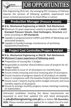 Elite Engineering (Pvt) Limited Jobs 2020