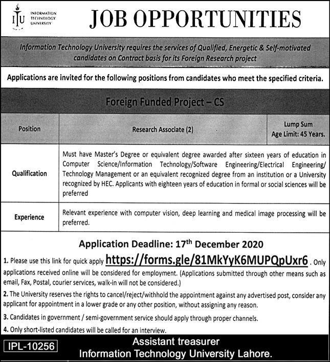 ITU Jobs 2020