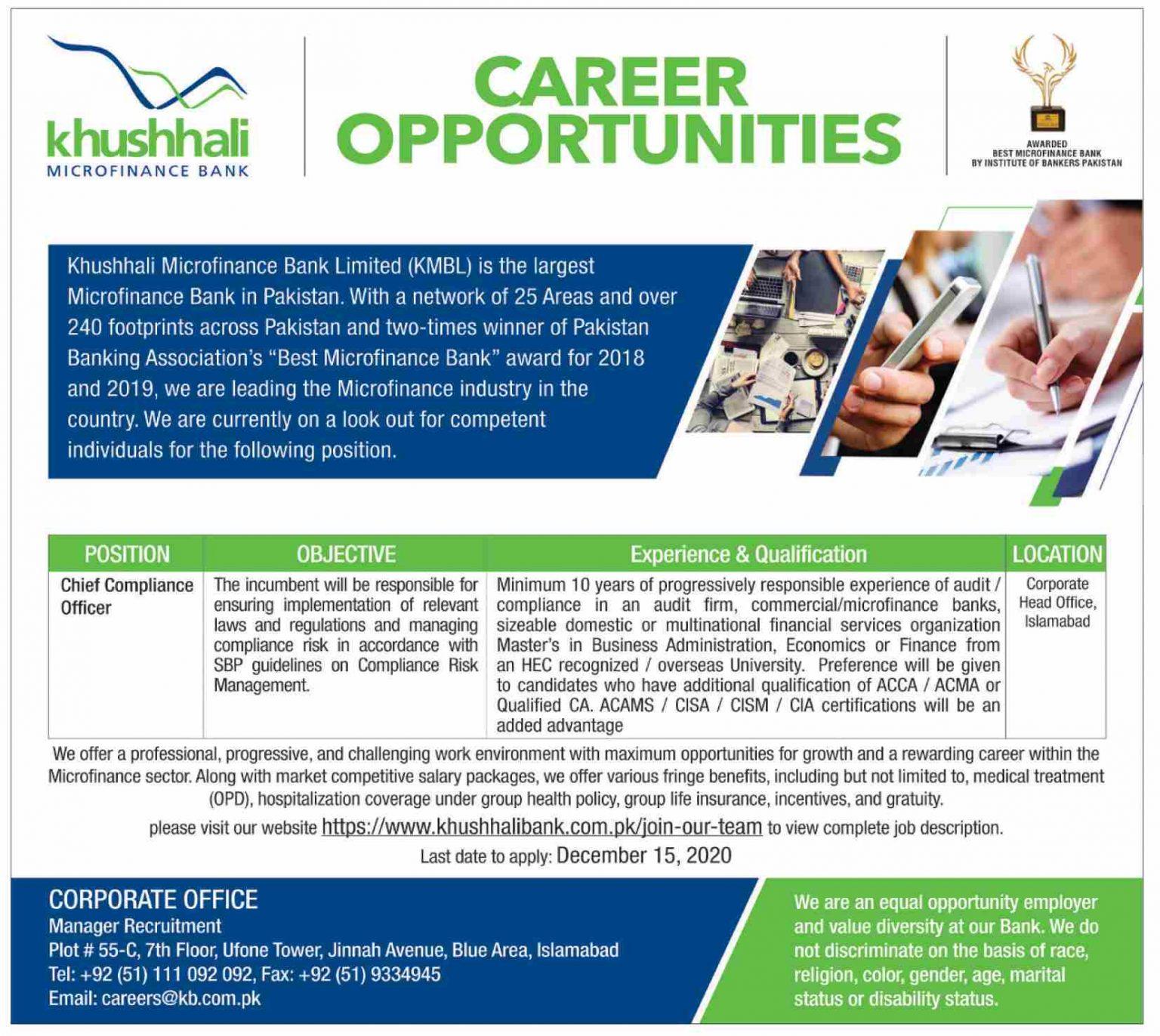 KMBL Islamabad Jobs 2020