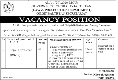 Law and Prosecution Department Jobs 2020