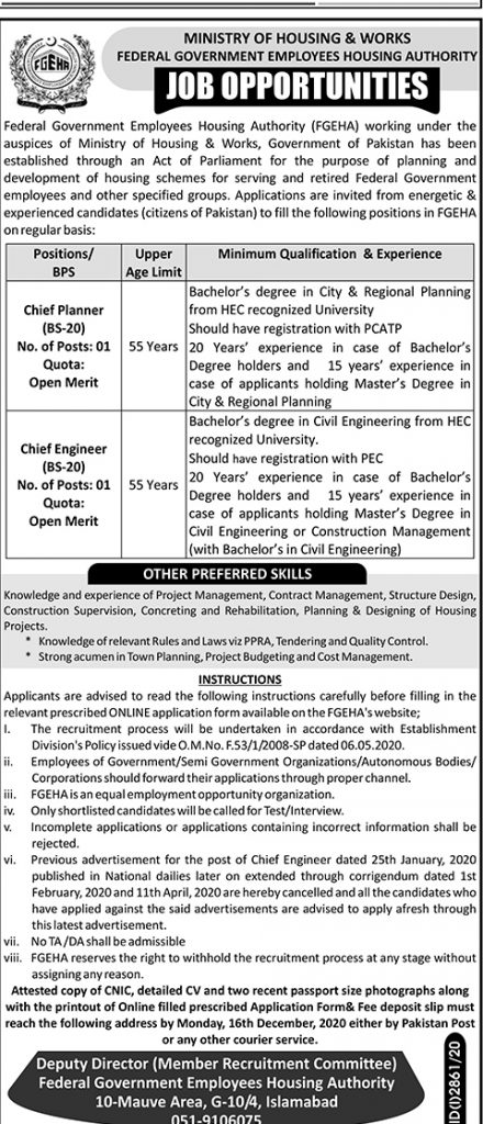 Ministry of Housing and Works Jobs Advertisement 2020