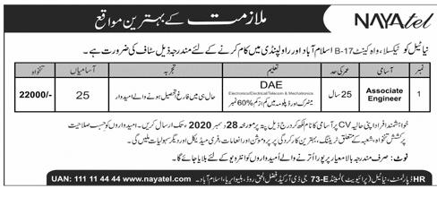 Nayatel Jobs December 2020
