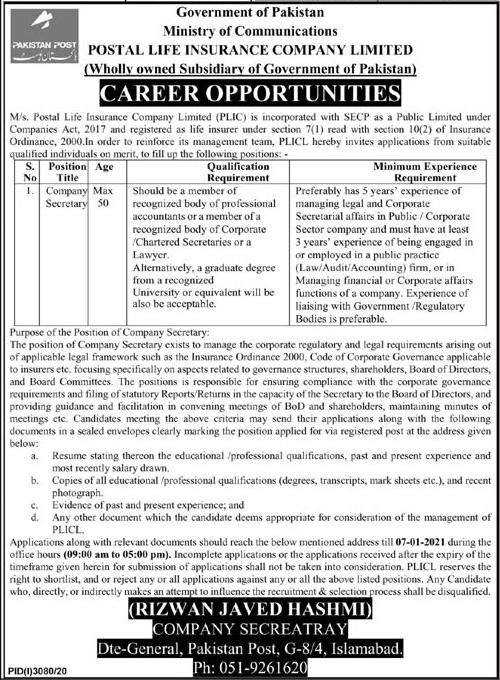 Pakistan Post Jobs December 2020