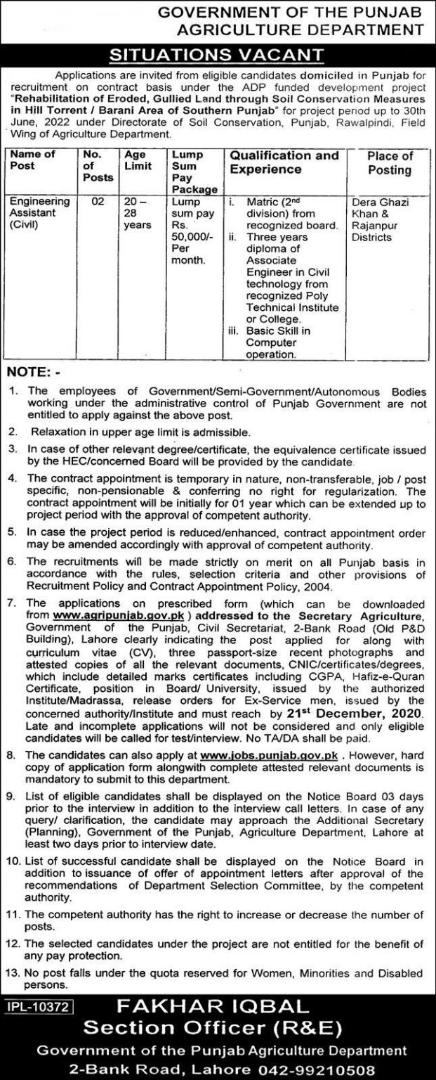 Punjab Agriculture Department Jobs 2020
