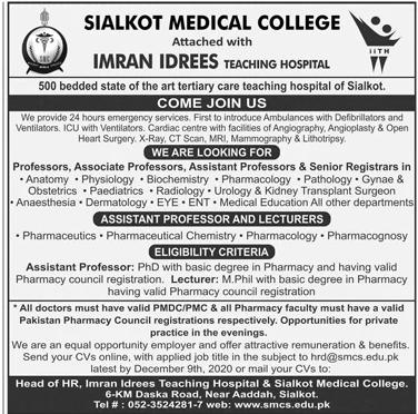 Sialkot Medical College SMC Jobs 2020