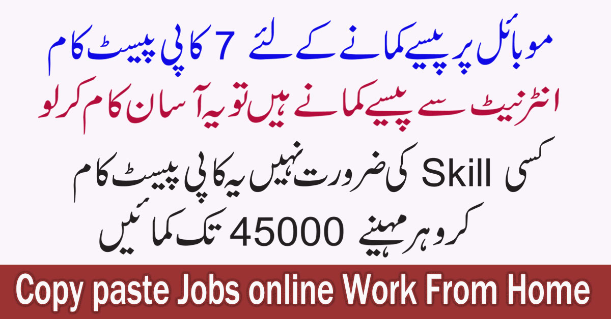 Copy paste work and jobs